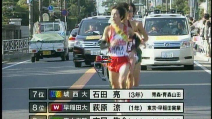 2010年、箱根駅伝 櫛部監督の涙