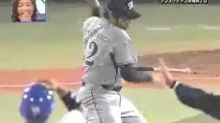 2007プロ野球爆笑珍プレー