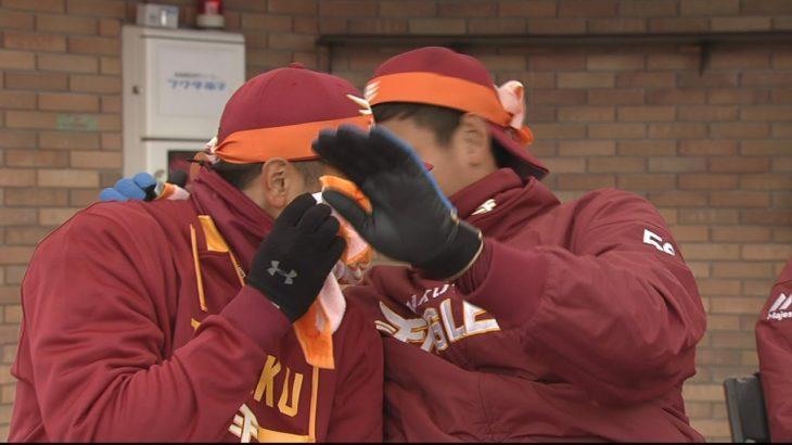 【プロ野球パ】イーグルス女子コンテスト、誰がカワイイ? 楽天ファン感謝デー 2015/11/23