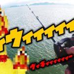 バス釣り中学生のタックルがおもしろ過ぎる!【面白動画】