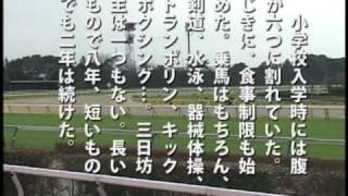 日刊スポーツCMオモシロ動画集④