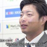 【ようこそライオンズへ】高木投手入団会見