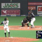 【プロ野球パ】ゴメス苦笑い?多田野の超スローボール! 2014/06/01 F-T