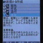 日刊スポーツCMオモシロ動画集⑤