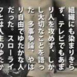 日刊スポーツCMオモシロ動画集③