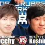 【WRM試合】ぐっちぃVSこっしー(グリーンスポーツ)【卓球知恵袋】Table Tennis