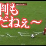 ブラジル代表アレックスの引退試合で審判がサプライズ!!【スポーツ感動話】