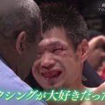 日本人ボクサー 泣ける敗北 ~序章・全ての闘う者へ捧ぐ~