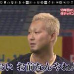 【スポーツ王】杉谷面白動画まとめ(芸人より面白い!?