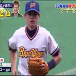 【好プレー】中居正広のプロ野球珍プレー好プレー大賞2015