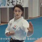 清水希容が教える「形」の世界byスポーツくじ(toto・BIG)