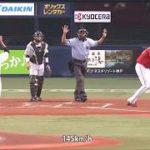 2017年8月16日 大瀬良 デッドボール 素晴らしいスポーツマンシップ‼ 広島 カープ ハイライト