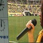 6/12 FC岐阜戦 中村舞子さんによるアメージンググレイス