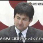 大道典嘉 ~涙の約束~ (Get Sports風)