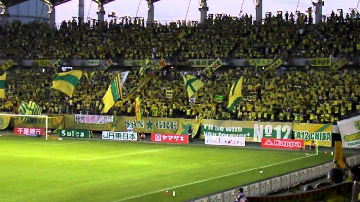 ジェフ千葉'13 vs東京V@フクアリ -Amazing Grace-  JEF United fans/supporters' anthem