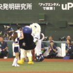 つば九郎激おこ!!リレー対決で敗れたヤクルトファンに怒りの説教!! 2018.6.13