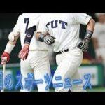 福井工大・鈴木「びっくりした」大学初弾が決勝点