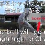 凄い抜き技! シャペウ(浮き球抜き)チュートリアル  Chapeu Tutorial (Falcao's Skill )