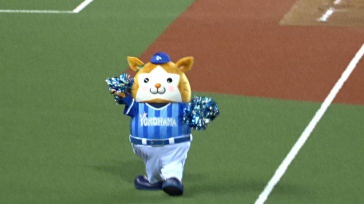 横浜ラッキー7 熱き星たちよ~スターマンのオモシロ可愛いダンス!! 西武プリンスドーム