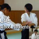 【合気道】女子高校生の演武 Cute girls high school student Aikido Demonstration