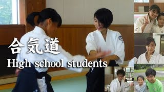 【合気道】女子高校生の演武 Cute girls high school student Aikido Demonstration