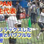 侍JAPAN大学生代表、打撃練習!高校生とは、やっぱりガタイやパワー感が違う!飛距離がスゴイ!