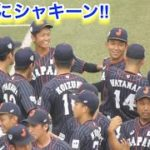 みんな仲良い!談笑中にシャキーン!高校生侍JAPAN!
