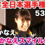 【八木かなえ】かなえスマイルも健在! 18年全日本選手権女子ウエイトリフティング 53kg級