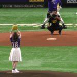 声優 内田真礼 セレモニアルピッチ~福岡ヤフオクドーム 2018.9.8