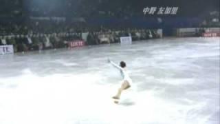 Yukari Nakano 2005 Japanese Nationals EX(Amazing grace)