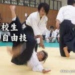 合気道 女子高校生の自由技3分間 Aikido girls high school student Jiyu Waza in 3 minutes