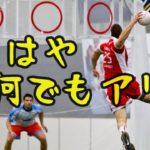 【クロナムボール】日本未上陸!もはや何でもアリのごちゃ混ぜスポーツが面白そう…【海外マイナースポーツ】
