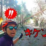キャノンデール集合!ハプニング続出、台風後の山サイクリングは危険。宮沢賢治の世界を再現したカフェ山猫軒