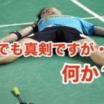 【バドミントン】あらまw真剣だからこそ目にとまるハプニング・珍プレー【badminton】