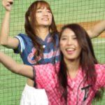 【Cute♥】Chinese Taipei cheerleaders♥kawaii♥♥ENEOS Asia Professional Baseball Championship 2017