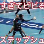 【ハンドボール】女子のステップシュートがタイミングずらしすぎw【Women】