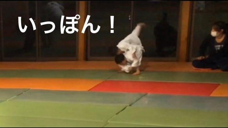 柔道、ハプニング(^^)!毛呂道場byてる先生(H30.11.12)