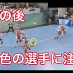 【ハンドボール】女子のサウスポーが身体能力やばいw【Women】