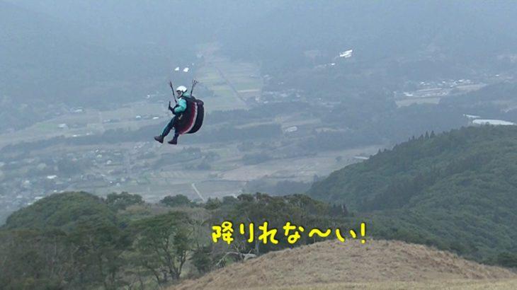 2017年2月26日 強風!ハプニング編