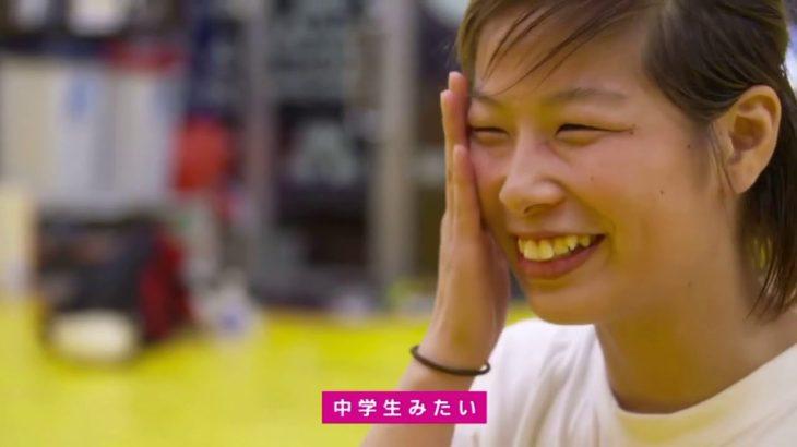 那須川天心にベタ惚れの浅倉カンナ