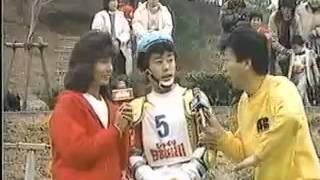 びっくり日本新記録1985年