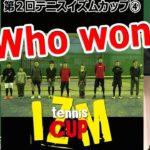 【テニスシングルス大会】第2回テニスイズムカップの勝者決定!まさか長身フラットサーブでスカ助が!?【tennisism195】