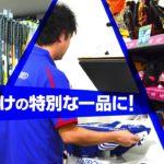 #神田スポーツ店街を歩こう! スーパースポーツゼビオ東京御茶ノ水本店