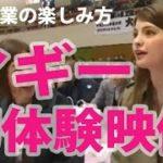 マギー初体験★相撲女子急増 8人に囲まれて満面の笑み!カワイイ(^^) ジャンクスポーツ