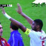 【脳震盪の選手が試合に出てしまうハプニング】アジアカップ2019 オーストラリアvsUAE