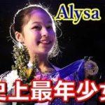 【アリサ・リウ】全米選手権で13歳の史上最年少女王誕生!北京五輪に向け新星が続々登場!~世界も賞賛!スポーツで感動!