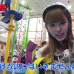 【Kawaii JAPAN-da!!】2019年1月10日放送「正月太り解消にピッタリの室内バルキー女子」見どころ