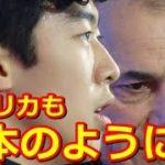 【ネイサン・チェン】フランス大会優勝でFINAL進出!日本人選手について熱く語るネイサンに涙!~世界も賞賛!スポーツで感動!