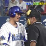 【 プロ野球 】 珍プレー好プレー大賞2017 怒り乱闘珍