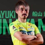 【ジェフ公式】船山貴之選手 契約更新!(2019シーズン)